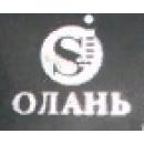 Олань